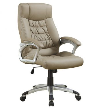 Beige Upholstered Office Chair