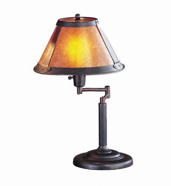 18 Inch Swing Arm Table Lamp